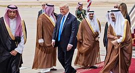 דונלד טראמפ בסעודיה, היום, צילום: איי אף פי