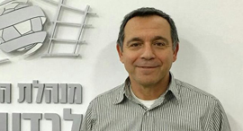 """אבי בלו מנכ""""ל מינהלת הליגה כדורגל לשעבר , צילום: מנהלת הליגה"""