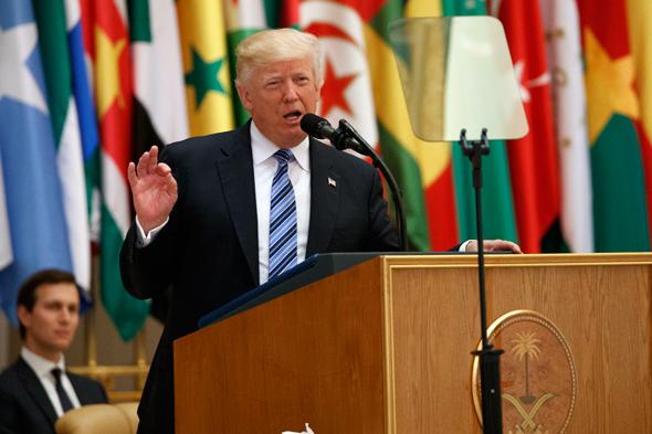 דולנד טראמפ נואם בסעודיה, צילום: איי פי