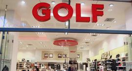 חנות גולף ב קניון עזריאלי, צילום: שאול גולן