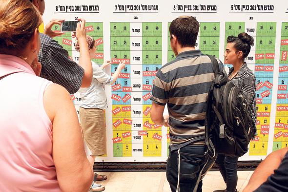 הגרלת מחיר למשתכן בלוד (ארכיון), צילום: עמית שעל