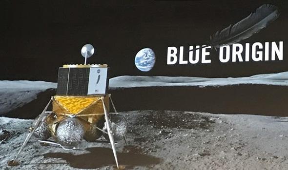החללית של בזוס תגיע לירח ברקטה מבוססת מנוע משנות ה-60