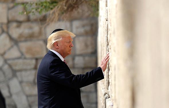 דונלד טראמפ ב כותל המערבי ירושלים מאי 2017, צילום: איי פי