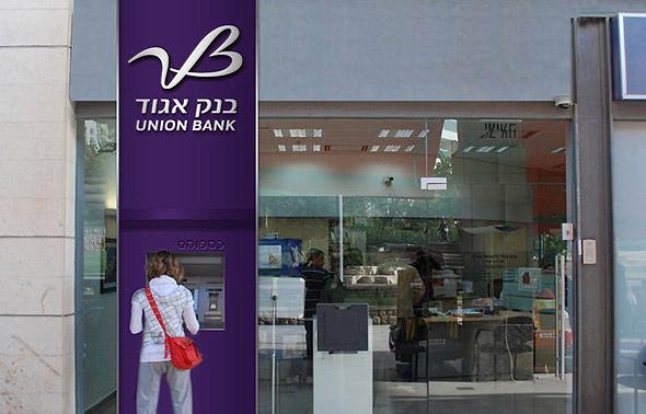 """ביקושים גבוהים לאג""""ח קוקו שהנפיק בנק אגוד"""