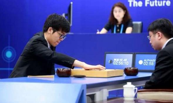 משחק גו GO גוגל, צילום: phys.org