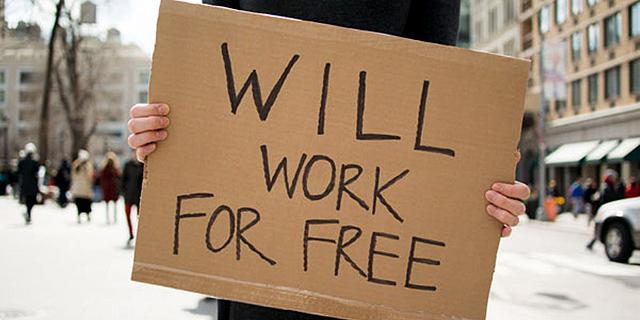 """מובטל בארה""""ב, צילום: photoshelter"""
