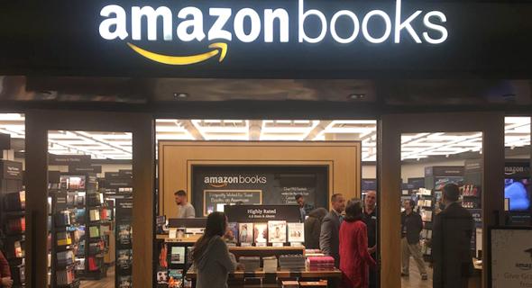 חנות ספרים אמזון ניו יורק צילום חוץ, צילום: amazon