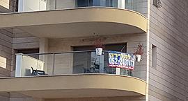 דירה למכירה דירות אם המושבות פתח תקווה, צילום: דוד הכהן