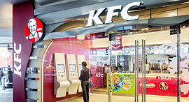 סניף KFC בשנגחאי סין, צילום: בלומברג