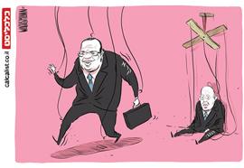 קריקטורה 29.5.17, איור: יונתן וקסמן