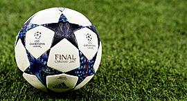 כדור ליגת האלופות, צילום: אי פי איי