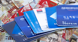 כסף אשראי מזומן אמצעי תשלום, צילום: שאטרסטוק