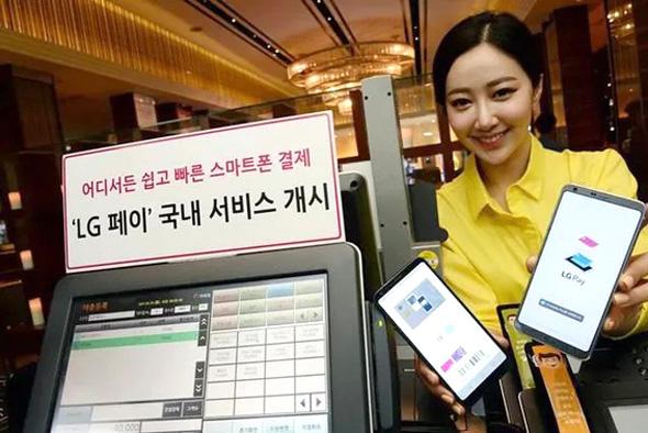 LG PAY תשלומים במובייל פיי, צילום: korea herald