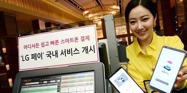 LG חשפה ארנק סלולרי למכשיר ה-G6