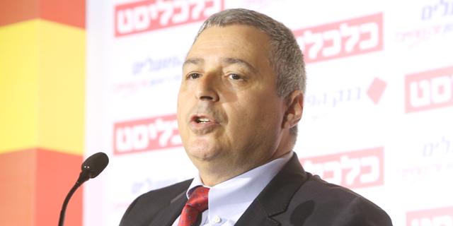 אריק פינטו מנכ״ל בנק הפועלים