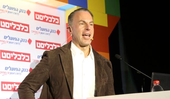 דווין ווניג בוועידת כלכליסט ב-2017