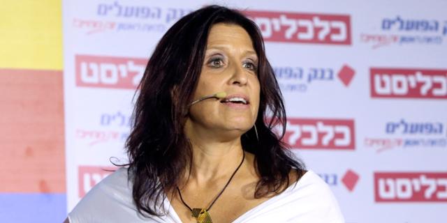 """בשמת שדה, סמנכ""""לית השיווק של דואר ישראל, צילום: צביקה טישלר"""