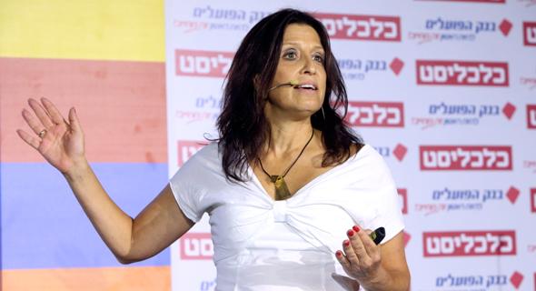 """בשמת שדה, סמנכ""""לית השיווק של דואר ישראל"""