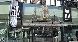 קניון TLV fashion mall קניון אופנה, צילום: נעה קסלר