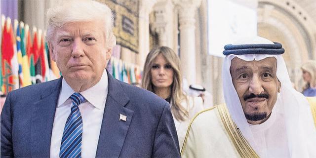 סלמן מלך סעודיה ודונלד טראמפ, צילום: איי אף פי