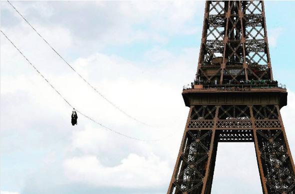 אומגה מגדל אייפל פריז 1