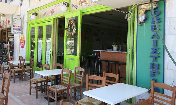 מיסעדת הגירוס המקומית, צילום: הגר אלבז