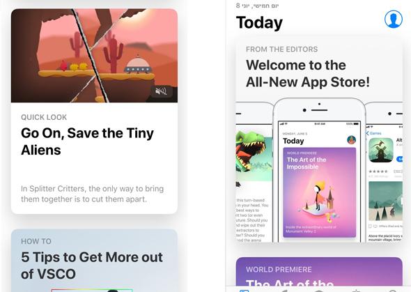אפל iOS 11 מערכות הפעלה אייפון