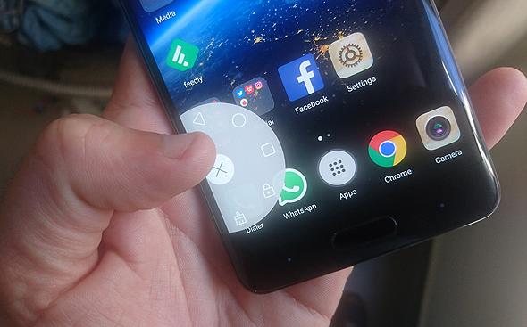 וואווי Mate 9 pro סמארטפון 5, צילום: ניצן סדן