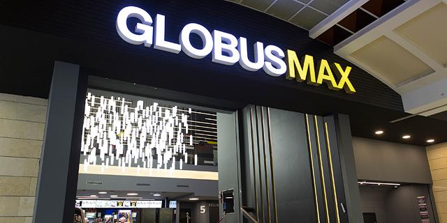הנתח של גלובוס מקס בענף בתי הקולנוע - 30%