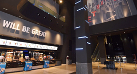 קומפלקס של בתי קולנוע ב חיפה גלובוס מקס , צילום: מורג ביטן