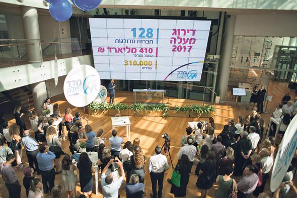 הכנס של מעלה, אתמול. 128 חברות השתתפו בדירוג
