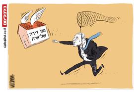 קריקטורה 14.6.17, איור: יונתן וקסמן