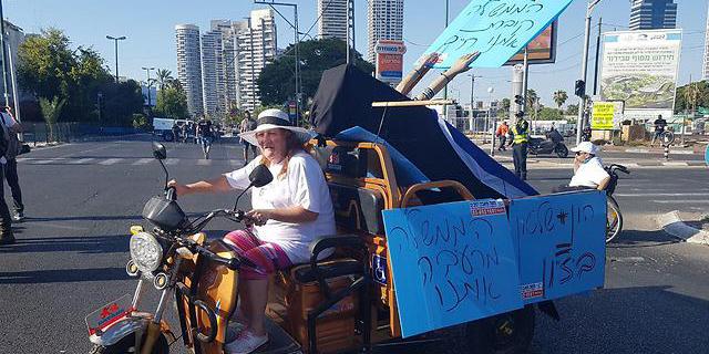 הפגנת הנכים בתל אביב, צילום: איתי בלומנטל