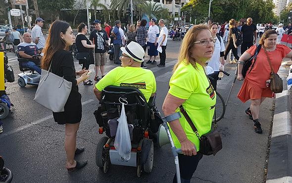 מפגינים בתל אביב