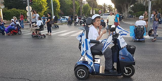 """נכים הפגינו בתל אביב: """"מלחמת השחרור שלנו"""""""