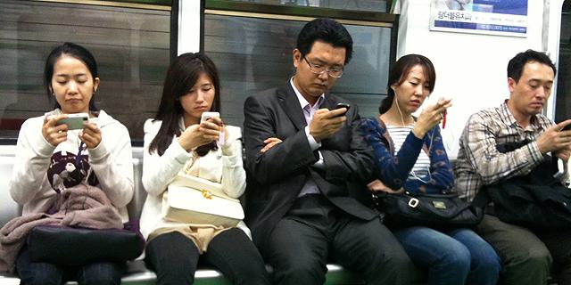 """תופעה סינית: """"שבט האנשים עם הראש למטה"""""""