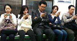 סינים סמארטפון סין רכבת, צילום: Bruno's Public Diary