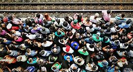 מחכים ל רכבת סאן פאולו ברזיל צפיפות, צילום: גטי אימג'ס