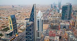 ריאד, סעודיה , צילום: שאטרסטוק