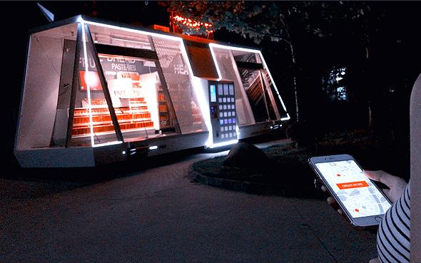 החנות הרובוטית בלילה