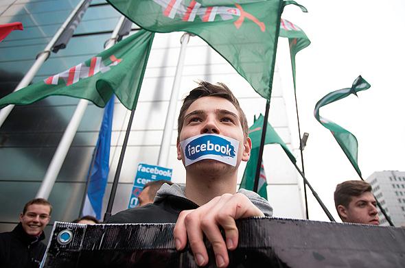 הפגנה בפולין נגד צנזורת תוכן בפייסבוק