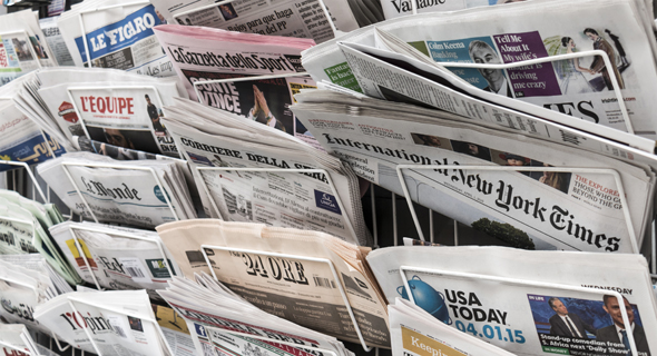 .Headline envy is causing companies to publicize things they probably shouldn't. Photo: Shutterstock
