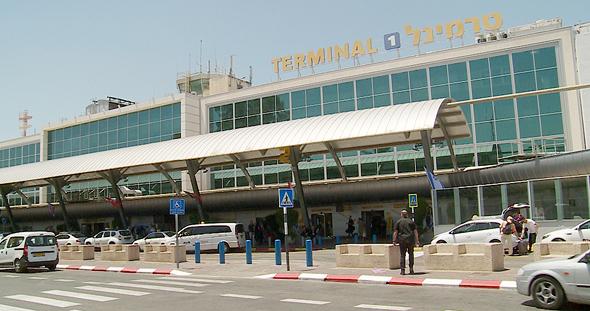 טרמינל 1