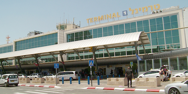 טרמינל 1 לאחר השיפוץ, צילום: חגי דקל