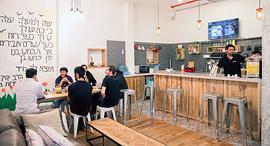משרדים של חברת וויוורק WEWORK ב תל אביב, צילום: אוראל כהן