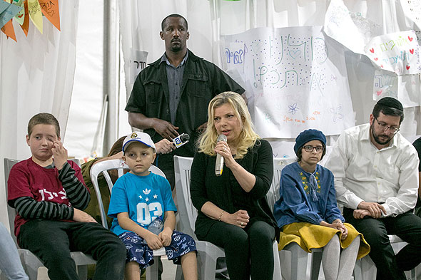 שרה נתניהו ילדים חולי סרטן הדסה, צילום: אוהד צויגנברג