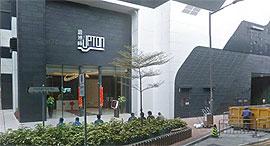 מקום חנייה Upton הונג קונג , צילום: google maps