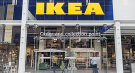 איקאה חנות בעיר סטראטפורד סיטי אנגליה, צילום: designweek