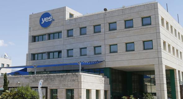 Yes' offices in Kefar Saba, Israel. Photo: Amit Sha'al