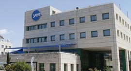 משרדי חברת יס כפר סבא yes, צילום: עמית שעל